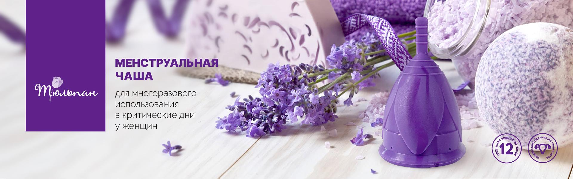 chasha